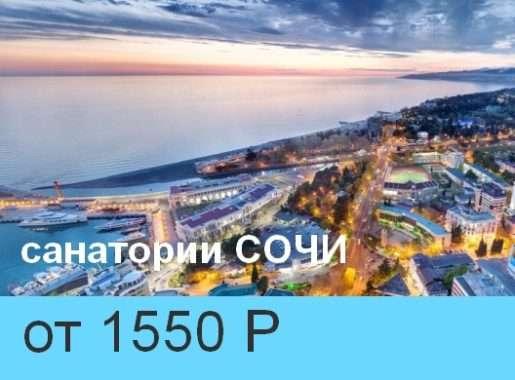 ДОСТУПНЫЙ ЮГ 2018-2019г.